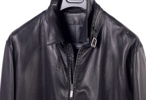 How to Choose & Wear a Leather Jacket